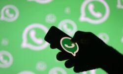 WhatsApp позволит навсегда отключать звуковые уведомления и даст больше информации о состоянии хранилища