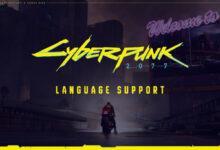 Фото Авторы Cyberpunk 2077 анонсировали список доступных языков для консольных версий игры на территории России