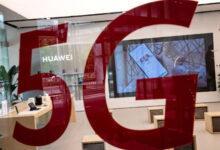 Фото Huawei запасла столько 7-нм чипов, что сможет снабжать Китай базовыми станциями 5G до конца 2021 года