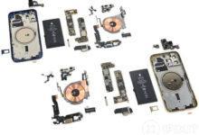 Фото Qualcomm проиграла контракт на поставку модуля антенны для iPhone 12 китайской компании